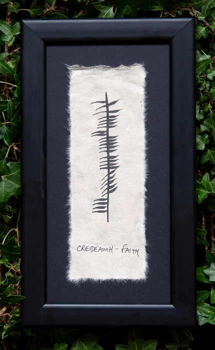 Faith - Irish Made Single Ogham