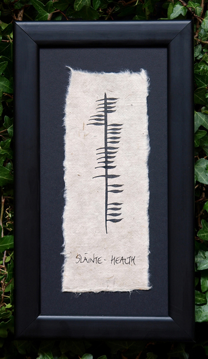 Health - Irish Made Single Ogham